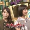 【画像】篠田麻里子が衛藤美彩を公開処刑した結果wwwwwwwwwwwwwwwwwwwwwwwww
