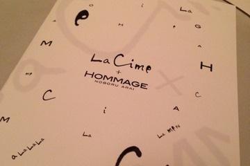 浅草「オマージュ」と大阪本町「La Cime」のコラボディナー