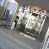 『「まちおこし高嶋屋」事業主登録完了!』の画像