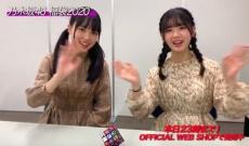 【乃木坂46】賀喜遥香と筒井あやめがルービックキューブに挑戦!