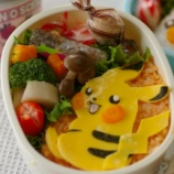 『ピカチュウ弁当』の画像