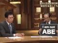 【速報】テレ朝・報道ステーションで放送事故!!!古舘とオッサンが生放送で喧嘩wwwwwwwww(動画あり)