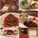 『【コース料理ご紹介】記念日にPastaYaディナー、オススメです^^』の画像