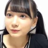 『[動画]2019.08.31(20:11~) SHOWROOM 「≠ME(ノットイコールミー) 鈴木瞳美」@個人配信 【ノイミー】』の画像