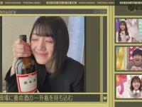 【日向坂46】アイドル×養命酒が革命すぎる件wwwwwwwwwww