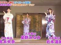 【乃木坂46】岩本連加、身長が160cmに到達していたことが判明!!!