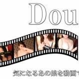 『【動画】市川レイラさん』の画像