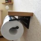 『令和へトイレもイメチェン』の画像