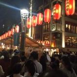 『神楽坂祭り』の画像