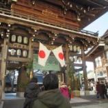 『【北九州】新年』の画像