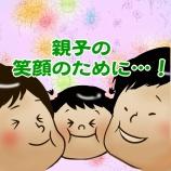『待望の新刊が、ついに…!!!』の画像