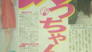 乃木坂46「会いたかったかもしれない」のPVに前田敦子が出演