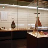 『紀州徳川家の琵琶�』の画像