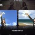 【FF14】中国版PLLにて新エモートが発表!【画像・動画有】