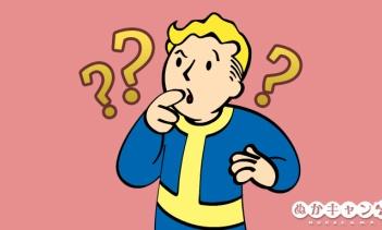 Fallout 76:アップデート31後の不具合まとめ