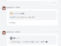 【乃木坂46】和田まあや、IQ3000の超天才だったwwwwwww(画像あり)