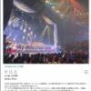 【NGT48】これ読んでも西潟茉莉奈ちゃん叩ける?
