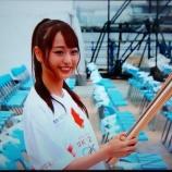 『[イコラブ] NHKの聖火リレーダイジェストに、しょこちゃん映った!!【瀧脇笙古】』の画像