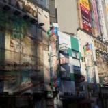 『中央線随一のデートスポット 〜吉祥寺』の画像