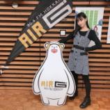 『【乃木坂46】本日の金川紗耶さん、スタイルよすぎだろ・・・』の画像
