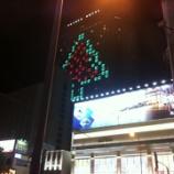 『サンタが旅する日本の風景♪クリスマスカード入荷しました。』の画像