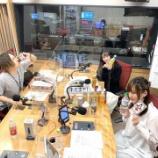 『[イコラブ] 5月9日 文化放送「阿澄佳奈のキミまち!」佐々木舞香 出演!実況など…【まいか】』の画像