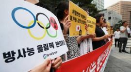 【東京五輪】放射能の危険がない練習地として韓国の地方自治体に特需…がありそうな気がするニダw