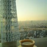 『東京2Days⑦~東京ソラマチSKYTREE VIEW【天空ラウンジTOP of TREE】』の画像