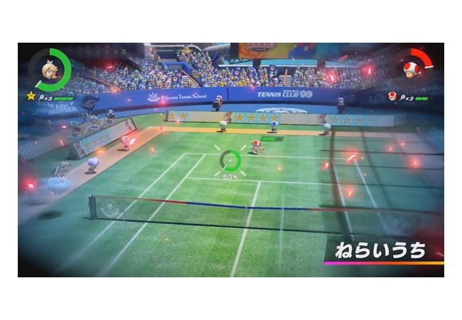 【朗報】マリオテニスエースが超面白そう
