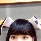 『【乃木坂46】大園桃子のブログは鹿児島弁訛りで読んでしまう現象・・・』の画像