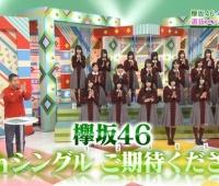 【欅坂46】4thシングル選抜発表回まとめ【欅って、書けない?】