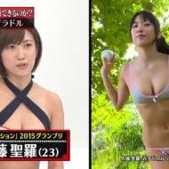 元SKE48・佐藤聖羅は枕営業に誘われ断っていた! アイドルファンマスター