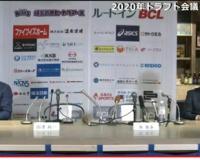 【悲報】田澤さん、ドラフトが終わっても表に出ず20代の年下監督に対応させる