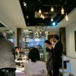 『ギリシャ「イエア ワインズ」試飲会に参加しました』の画像