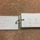 『大阪開講:JAA日本アロマコーディネーター協会認定: 【アロマコーディネーター講座レッスン16: アロマコーディネーター認定試験対策』の画像