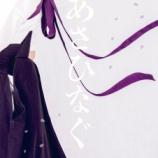 『【乃木坂46】舞台『あさひなぐ』BD+DVD1.2万枚売り上げでオリコン同時1位を獲得!!!』の画像