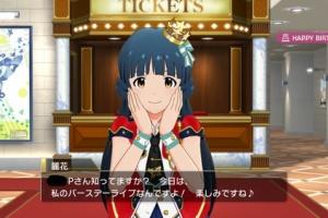 【ミリオンライブ】麗花誕生日おめでとう!