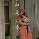 『奥永源寺まで行って来ました☆』の画像