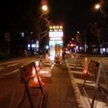 『@八王子市千人町』の画像