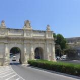 『マルタ旅行記30 フェリーに乗ってスリーマへ、フェリーから見るヴァレッタが最高!』の画像