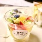 『守口市 ケーキ屋 土曜日限定オープンのお店、「まのん」のデコレーションケーキは凄い!』の画像