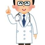 底辺医師だけど、アフターコロナの医療界についてつらつら語る