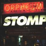 『ニューヨーク旅行記8 デッキブラシのパフォーマンス集団、STOMPを観劇』の画像