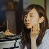 『【乃木坂46】サザエを頬張るまいちゅんがMVP!渋谷TSUTAYAパネル展のレベルが高すぎる!!!』の画像