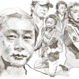 『【乃木坂46】力作w ファンが描いた今野義雄氏のデッサンが最高すぎるwwwwww』の画像