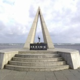 『北海道に行きました』の画像