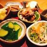 『薬膳仲間とお野菜ディナー』の画像