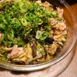『ナスと豚バラのレンジ蒸し、麺つゆ和え。レンジ完結型!簡単!』の画像