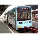 『大阪2』の画像