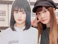 【日向坂46】加藤史帆が乃木坂46山下美月を大好きすぎると話題に!!!